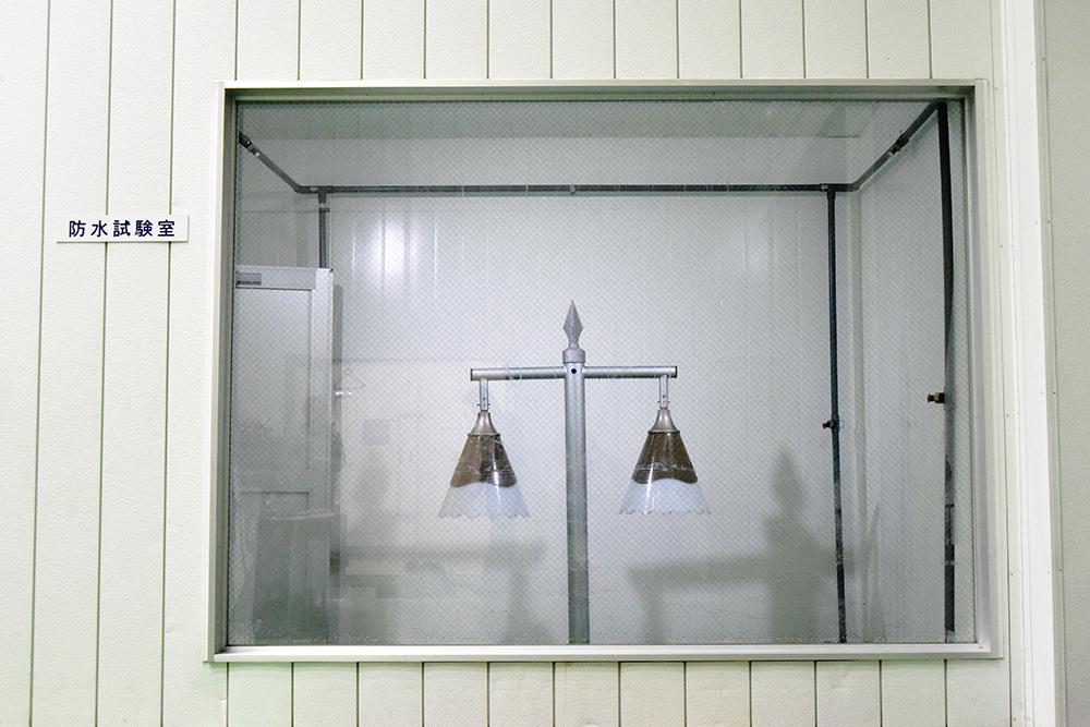 防水試験室